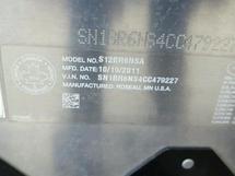 2012 POLARIS RZR 600S