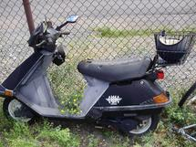 1996 HONDA CH8 SCOOTER,
