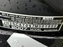 2007 HONDA CBR1000