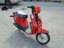 1987 YAMAHA SH50